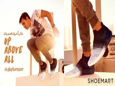 شومارت تطلق تشكيلة متنوعة من تصميمات الأحذية الرجالية هذا الصيف