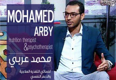 السعرات الحرارية لكحك العيد من خبير التغذية دكتور محمد عربي