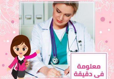 تطعيم الأنفلونزا والحمل!!!!!!!!!!!