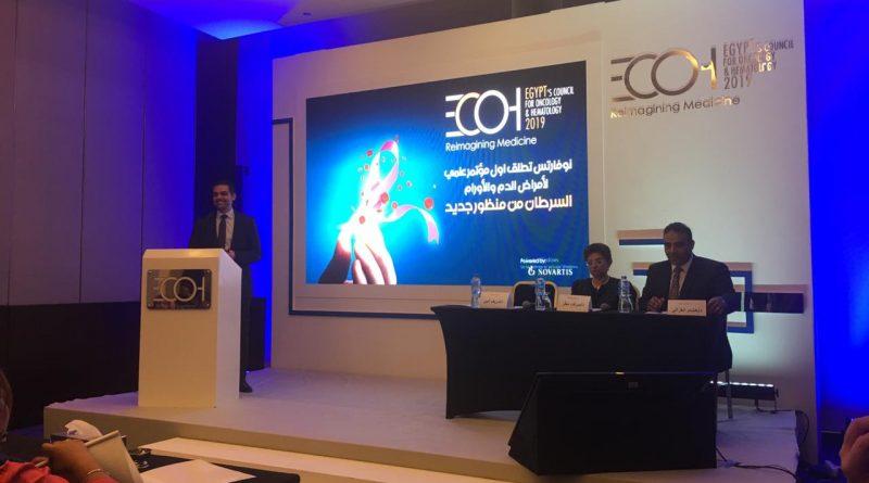 انطلاق أول مؤتمر مصري لبحث علاجات أمراض الدم والأورام برعاية شركة نوفارتس فارما