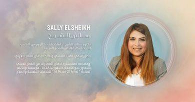 العلاقة بين السمنة والأمراض النفسية من دكتورة سالي الشيخ