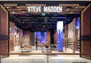 """""""ستيف مادن"""" تكشف النقاب عن أكبر متاجرها العالمية"""