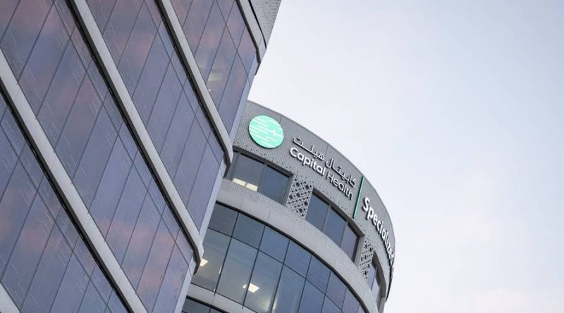 """مستشفى متخصص لإعادة التأهيل  الطبي تم إنشاؤه من قبل """"كابيتال هيلث"""" للمساهمة في الاقتصاد الإماراتي"""