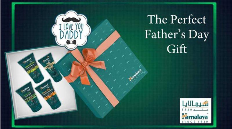 """""""هيمالايا"""" تقدم خيارات جديدة لهدايا عيد الأب لهذا العام"""