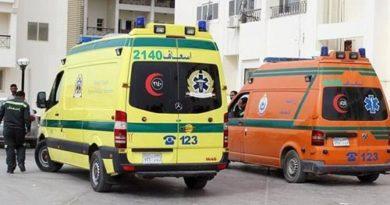 خدمة جديدة ممكن تنقذ حياه انسان بتقدمها وزارة الصحة المصرية