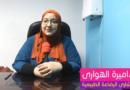 نصائح مقدمة من دكتورة أميرة الهواري حول أهمية الرضاعة الطبيعية