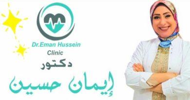 """أعراض نقص فيتامين """"د"""" من دكتورة ايمان حسين"""