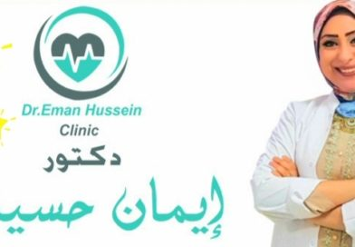 الصيام المتقطع من دكتورة ايمان حسين