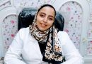 الهالات السوداء حول العين وعلاجها من دكتورة صبرين ابراهيم